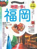 地圖觀光簡單漫步福岡玩樂手冊