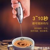 手持家用小型迷你電動咖啡奶茶攪拌器半自動奶油打蛋器廚房用品  (橙子精品)