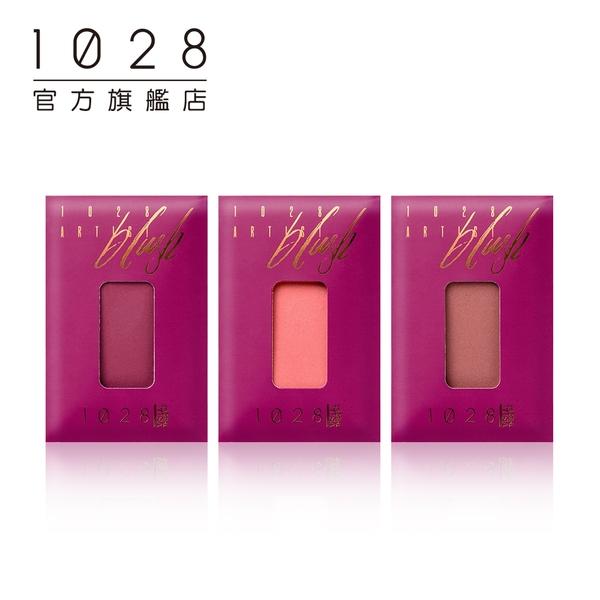 1028自我組藝腮紅(三色任選)