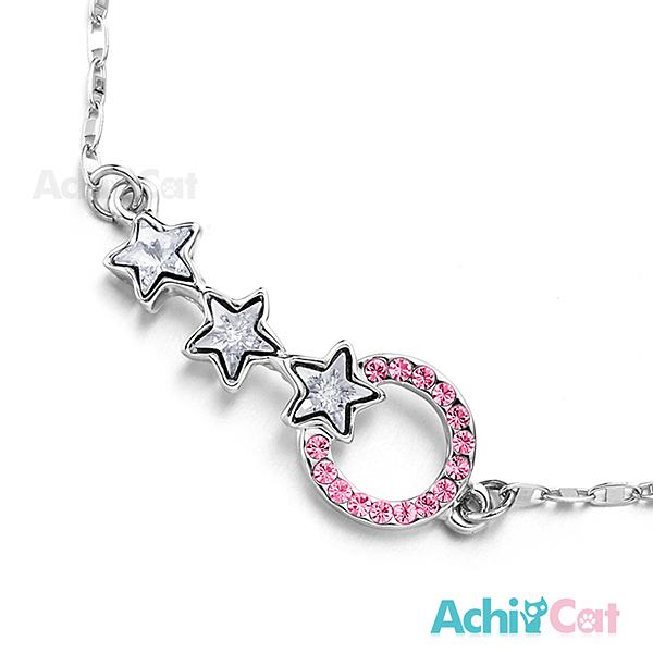 AchiCat 腳鍊 正白K 浪漫星空 星星 銀色粉鋯 J015