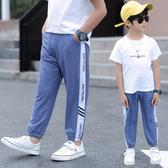 防蚊褲 童裝2020新款夏季男孩帥氣防蚊褲男童運動薄款兒童寶寶女童休閒褲 源治良品