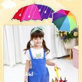 兒童傘 韓國男女兒童雨傘半自動長柄小孩創意彩虹傘學生晴雨兩用傘公主款 歐萊爾藝術館