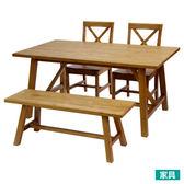 ◎餐桌椅組 KARCY LBR (淺褐色組) NITORI宜得利家居