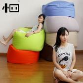 懶人沙發豆袋榻榻米客廳懶人椅現代簡約創意臥室小戶型單人沙發椅igo