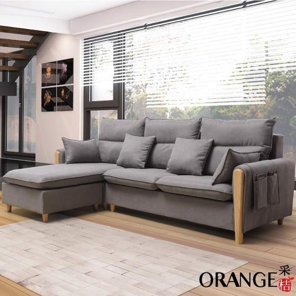 【采桔家居】溫尼  時尚透氣亞麻布L型沙發組合(左右二向&二色系可選)