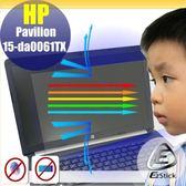 ® Ezstick HP 15-da0016TX 防藍光螢幕貼 抗藍光