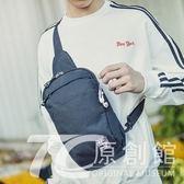 2018新款胸包男韓版學生單肩包小背包斜挎包帆布包包休閑斜跨腰包