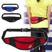 ASICS亞瑟士 慢跑腰包(紅*黑) 慢跑單車皆適用 彈性素材,服貼度UP 2015新品