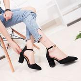 高跟鞋女夏季新款女鞋百搭粗跟鞋子韓版學生包頭女士羅馬涼鞋   檸檬衣舍