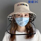 防飛沫帽子 防護帽子女遮臉漁夫帽防曬太陽帽小雛菊防塵防飛沫帽噴濺疫情面罩