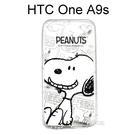 SNOOPY空壓氣墊軟殼 [開心] HTC One A9s (5吋) 史努比【正版授權】