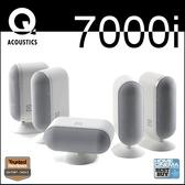 英國 Q ACOUSTICS 7000i 套裝組喇叭(5支)