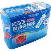 奈森克林扁線單支包200支(五封袋) ◆86小舖 ◆