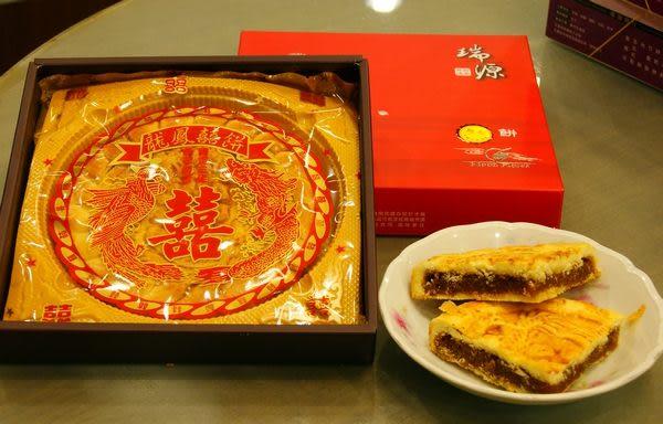 《瑞源餅店》新竹北埔名產 【鳳梨餅】  (蛋奶素)