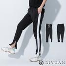 【OBIYUAN】運動褲 韓國製 棉褲 邊條 褲腳拉鍊 休閒長褲【Z1143】