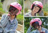 頭盔女士四季通用夏季安全帽個性酷YYP   伊鞋本鋪