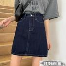 雙11特價 半身裙timestudio藍色牛仔裙高腰半身裙女2021夏新款設計感A字裙顯瘦潮
