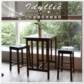IDYLLIC和郁濃園風情餐桌椅組/黑色 (一桌2椅)【H&D DESIGN】
