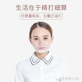 50只裝透明防霧防飛沫口水口罩塑料食品酒店廚房餐廳餐飲飯店專用 母親節禮物