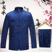 男士長袖蠶絲唐裝中老年人爸爸套裝中式漢服    LY7673『時尚玩家』