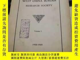 二手書博民逛書店WEST罕見CHINA BORDER RESEARCH SOCI