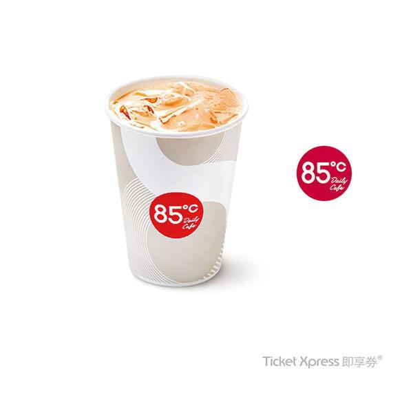 85度C招牌咖啡(S)(冰/熱)即享券