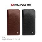 【愛瘋潮】QIALINO Apple iPhone 11 Pro (5.8吋) 經典皮套(升級版) 皮套 掀蓋 真皮