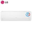[LG 樂金]5-6坪 經典系列 雙迴轉變頻冷暖 一對一分離式冷氣 LSU36SHP/LSN36SHP【現貨供應中】