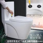 脲醛馬桶蓋子通用加厚坐便器老式緩降圈座便器廁所方型家用 NMS漾美眉韓衣