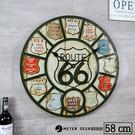 復古 美式 工業風 66公路 路標造型 大型 時鐘 仿舊鐵牌 立體 靜音 掛鐘 大尺寸 時鐘-米鹿家居