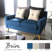 雙人沙發 BRION布里昂。藍色輕北歐雙人沙發【H&D DESIGN 】