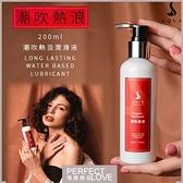 台灣製造 潤滑液 按摩油 情趣用品 買再送潤滑液 ADVA.Orgasm Heatwave 潮吹熱浪潤滑液 200ml