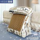 靠枕夏涼三角靠墊冰藤席面床頭大靠墊床上護頸沙發護腰靠墊可拆洗 NMS快意購物網