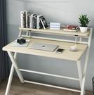 電腦桌 簡易可折疊書桌小桌子簡約辦公學習桌可收納家用學生寫字桌TW【快速出貨八折下殺】
