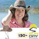 Sunday Afternoons S2C26270C-215肉桂色 抗UV透氣牛仔帽 Sunset遮陽帽