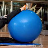 瑜伽球加厚防爆健身球孕婦兒童愈加球無味【米娜小鋪】
