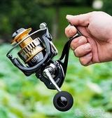 魚線輪全金屬18軸防海水雙軸承漁輪紡車輪海竿輪遠投輪海桿輪路亞魚線輪 【快速出貨】