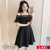 蕾絲拼貼顯瘦連衣裙 L-4XL O-ker歐珂兒 166273
