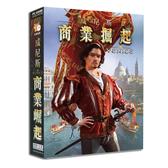 【意念數位館】威尼斯:商業崛起 PC Game