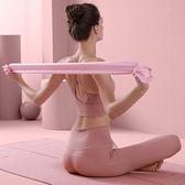 拉力帶 瑜伽彈力帶女健身阻力帶開肩美背瘦肚子瘦身拉力帶拉伸帶