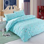 床罩/被套 被套單件雙人150宿舍用1.5/米被罩單人被套