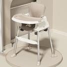 寶寶餐椅吃飯可折疊家用嬰兒椅子多功能餐桌椅便攜式座椅兒童飯桌【橙子精品】