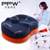 PPW坐墊辦公室記憶棉椅子椅墊美臀屁股四季座墊加厚學生凳墊坐墊   草莓妞妞