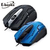 E-books 電競光學滑鼠 【M21】 1600CPI 有線 USB 定位精準 滑鼠移動時不飄移 新風尚潮流