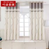 窗簾 窗簾成品便宜小窗簾布短簾半簾簡約現代臥室遮光飄窗客廳 18色