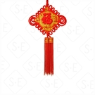 萬事如意福字雙鬚中國結吊掛飾30# 勝億春聯年節喜慶飾品批發零售