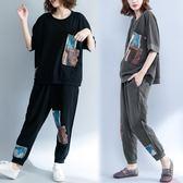 寬鬆大尺碼女顯瘦抽象印花貼布上衣休閒哈倫長褲時尚套
