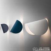 現代簡約意大利創意客廳壁燈北歐臥室床頭展廳書房旋轉藝術壁燈 居樂坊生活館YYJ