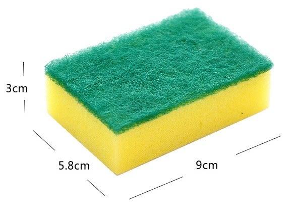 [協貿國際]  高效雙面海棉超強清潔海綿 (40個價)