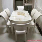 折疊餐桌白色大理石餐桌折疊長方形飯桌伸縮圓形小戶型家用現代簡約圓餐桌 MKS年終狂歡
